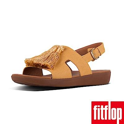 FitFlop H-BAR後帶涼鞋藤黃色