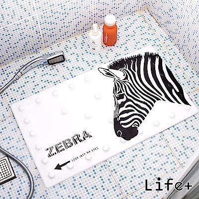Life Plus 悠然時光浴室吸盤防滑地墊/腳踏墊 (斑馬)