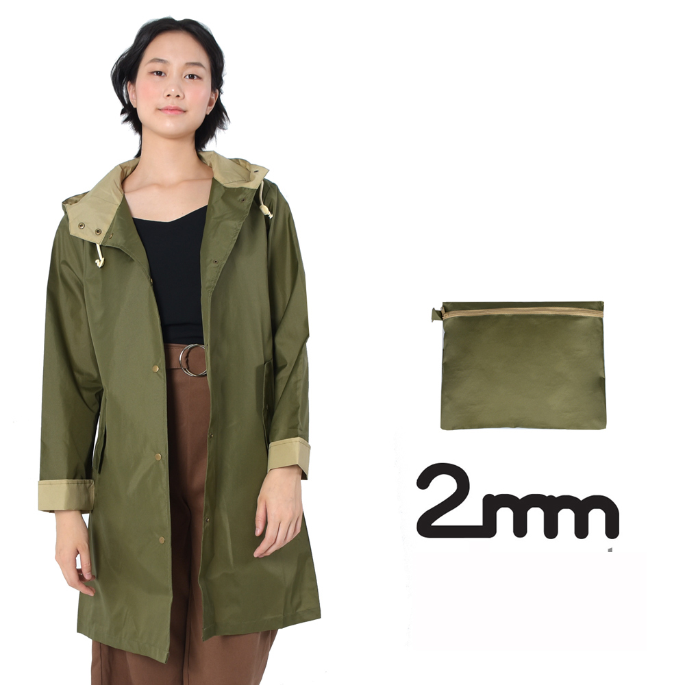 2mm 袖口反折款 時尚雨衣/風衣(R-C004)_軍綠