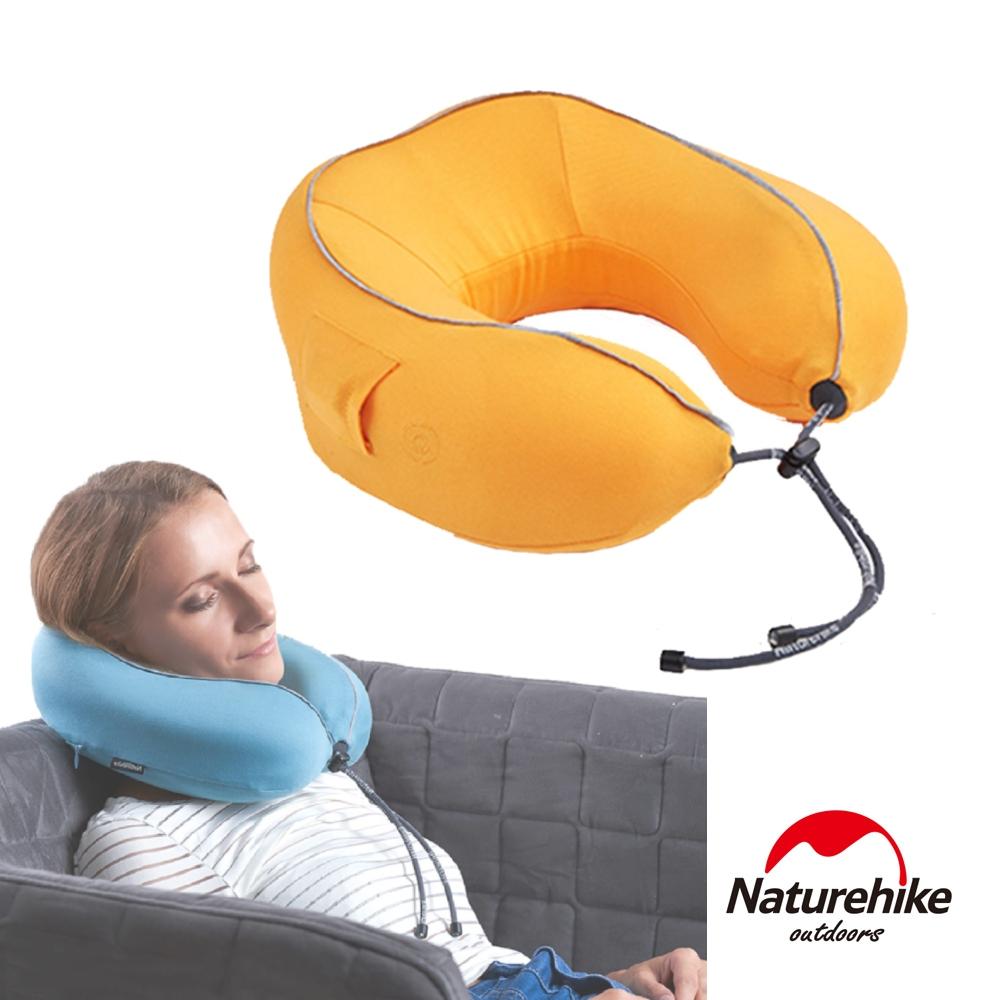 Naturehike 記憶棉智能電動U型按摩護頸枕 黃色