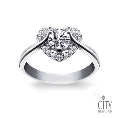 City Diamond引雅『只為妳』30分鑽戒/女戒