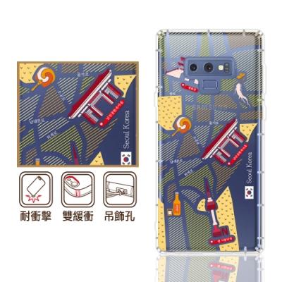 反骨創意 三星 Note、S系列 彩繪防摔手機殼-世界旅途-大韓民國