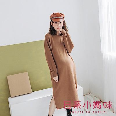 日系小媽咪孕婦裝-正韓孕婦裝 法式泡泡袖側開岔針織洋裝
