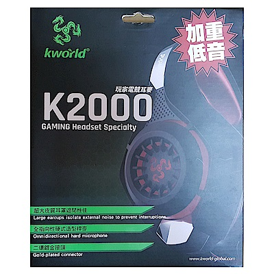 【Kworld 廣寰】玩家電競耳麥 K2000BR