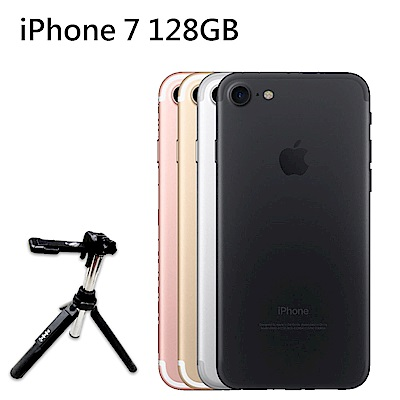 【福利品】Apple iPhone 7 128GB 智慧型手機