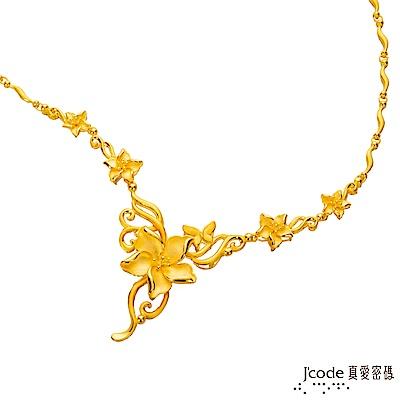 (無卡分期12期)J'code真愛密碼 天賜良緣黃金項鍊-約12.60錢