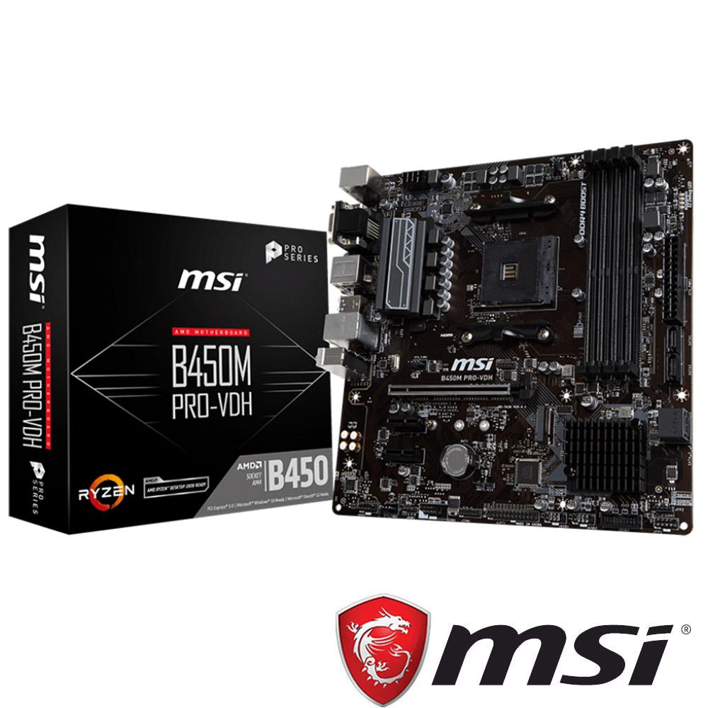 MSI微星 B450M PRO-VDH 主機板