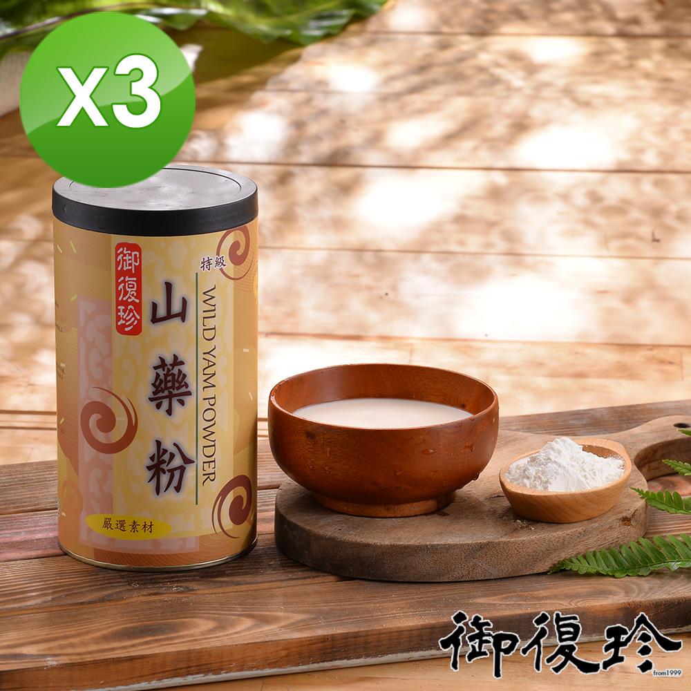 御復珍 特級山藥粉3罐組 (無糖 600g/罐)