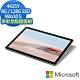 (多彩鍵盤手寫筆組)Microsoft 微軟 Surface GO 2 10.5吋平板筆電(4425Y/8G/128G SSD/W10S/白金) product thumbnail 1