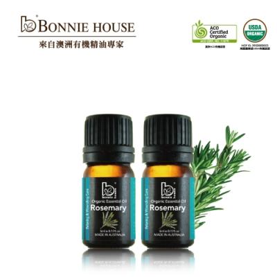 Bonnie House 迷迭香精油5ml 2入組