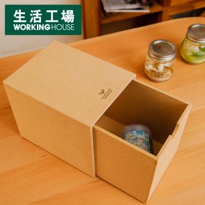 【居家辦公 好物嚴選-生活工場】新環保單抽置物盒