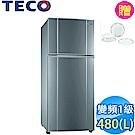 TECO東元 480L 1級變頻2門電冰箱 R4892XHK