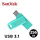 SanDisk Ultra Go USB Type-C 雙用隨身碟256GB (公司貨)-湖水綠 product thumbnail 1