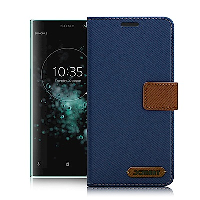 Xmart  For SONY Xperia XA2 Plus 度假浪漫風皮套