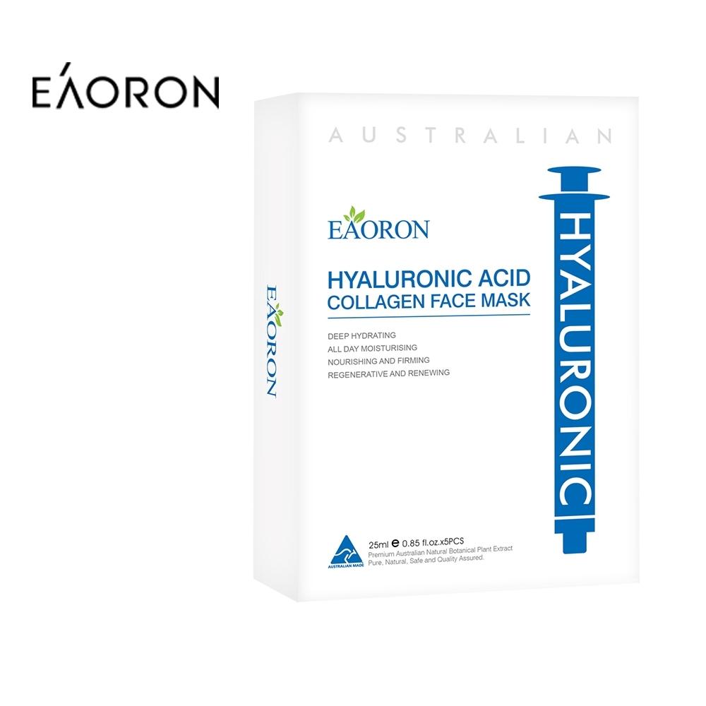 澳洲 EAORON- -白色玻尿酸水光針亮白面膜