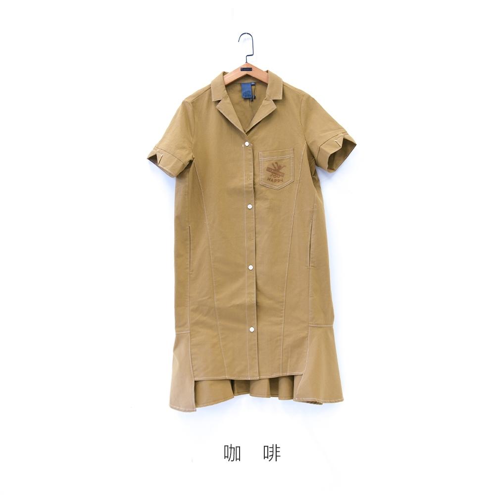 gozo 跌倒小人魚尾連身裙(二色)