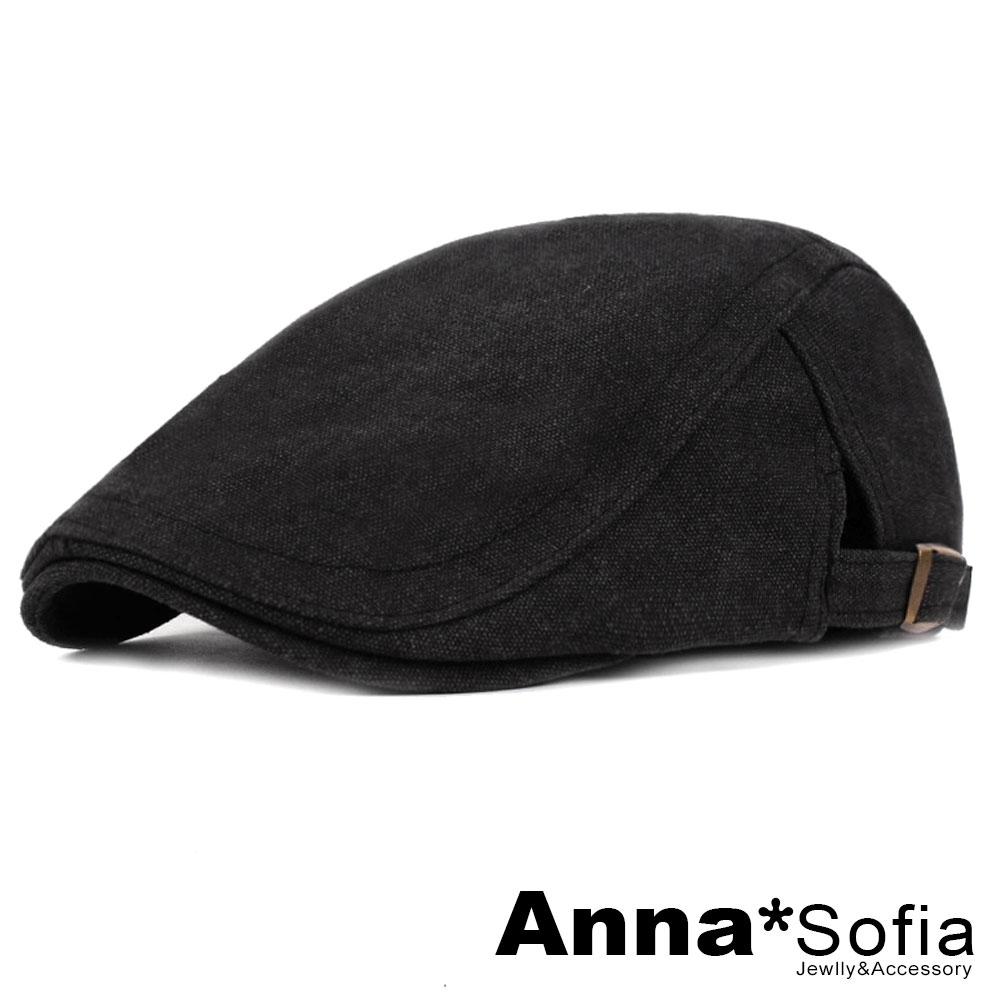AnnaSofia 單色水洗棉 純棉鴨舌帽小偷帽(灰黑系)