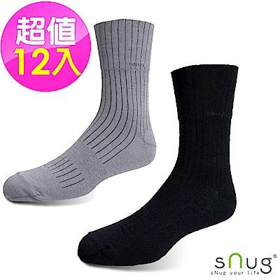 SNUG健康除臭襪 奈米消臭紳士寬口襪 12入組(S038S039)