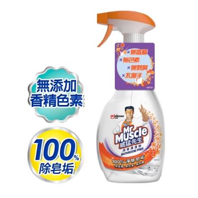 威猛先生 浴室清潔劑-Bathroom Free 500g