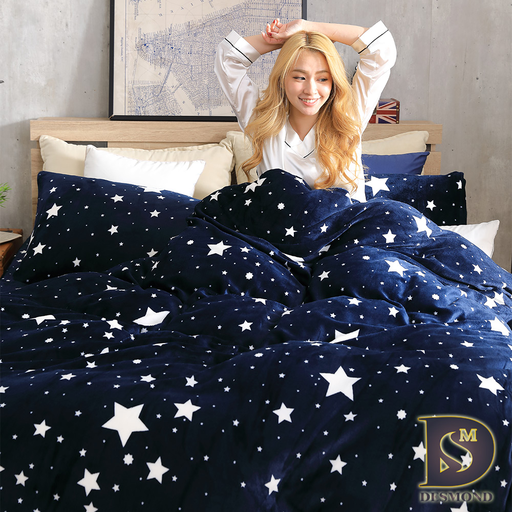 DESMOND岱思夢 法蘭絨兩用毯被套 雙人6x7尺 滿天星 @ Y!購物