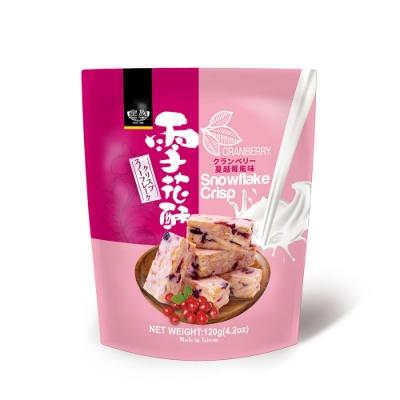 皇族 雪花酥-蔓越莓風味(120g)
