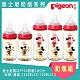 日本《Pigeon 貝親》迪士尼寬口PPSU奶瓶3大2小【240MLX3+160MLX2】-米奇/維尼 product thumbnail 1