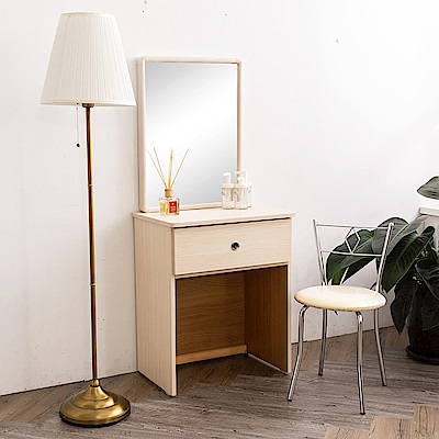 時尚屋 菲碧2尺鏡台-含椅子(五色可選)
