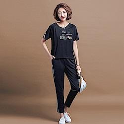 印花寬鬆T恤哈倫褲運動兩件套裝XL-5XL(共兩色)-KVOLL