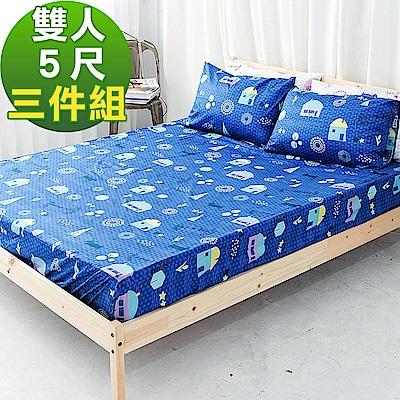 米夢家居-原創夢想家園-台灣製造100%精梳純棉雙人5尺床包三件組(深夢藍)