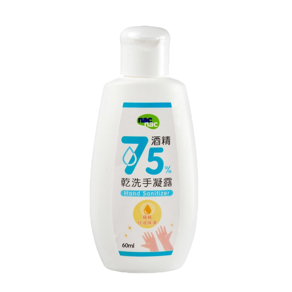 nac nac 75%酒精乾洗手凝露60mL product image 1