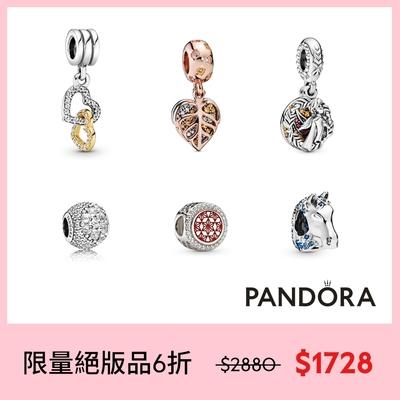 【Pandora官方直營】精選限量串飾(6款)