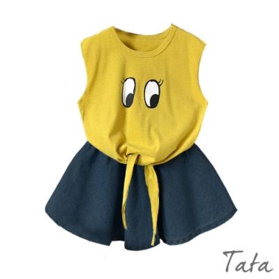 兒童印花綁帶背心牛仔裙套裝 TATA KIDS