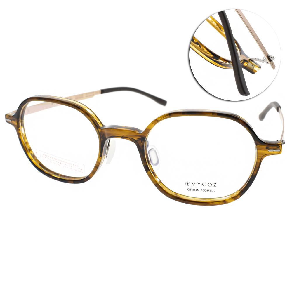 VYCOZ眼鏡 復古圓框/棕紋-金#CASS HAV