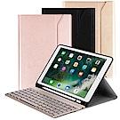 iPad Pro 10.5吋專用尊榮型三代筆槽分離式鋁合金超薄藍牙鍵盤/皮套