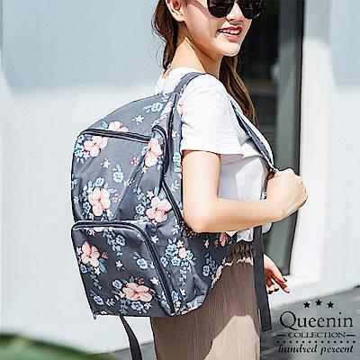 DF Queenin日韓 - 韓版簡約時尚百搭可折疊雙肩後背包-深灰花蕊