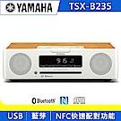 Yamaha 桌上型音響 TSX-B235