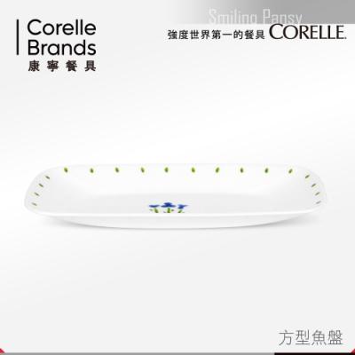 美國康寧 CORELLE 微笑三色堇方型魚盤