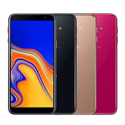 Samsung Galaxy J4+ (3G/32G) 6吋 智慧型手機