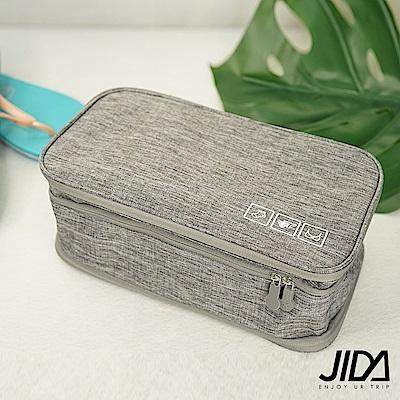 JIDA 陽離子300D防水貼身衣物收納包