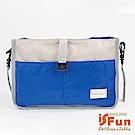 iSFun 兩用包中包 嬰兒推車媽媽鋪棉收納包 2色可選