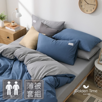 GOLDEN-TIME-240織紗精梳棉薄被套床包組(深海藍-雙人)