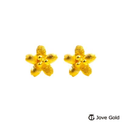 Jove Gold 漾金飾 繽紛黃金耳環