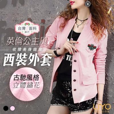 外套-LIYO理優-歐風立領公主收腰西裝外套-O938002