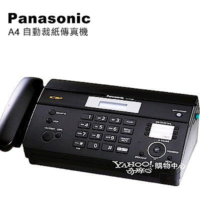 Panasonic 松下國際牌 自動裁紙感熱式傳真機 KX-FT983 (黑色)