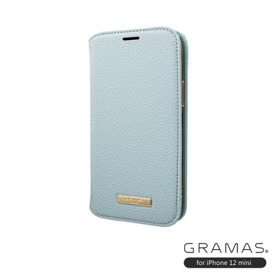 GRAMAS 東京職人工藝iPhone 12 mini (5.4吋)專用 時尚掀蓋式皮套手機殼-Shrink系列(淺藍)