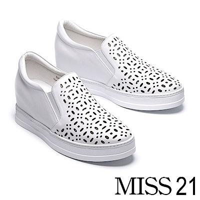休閒鞋 MISS 21 幾何激光沖孔全真皮內增高休閒鞋-白