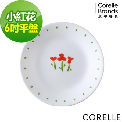 【美國康寧】CORELLE小紅花6吋平盤