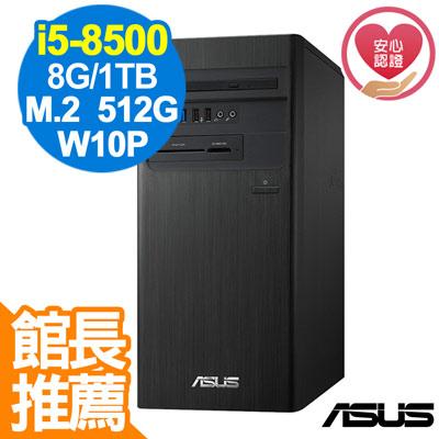 ASUS M640MB i5-8500/8G/660P 512G+1TB/W10P
