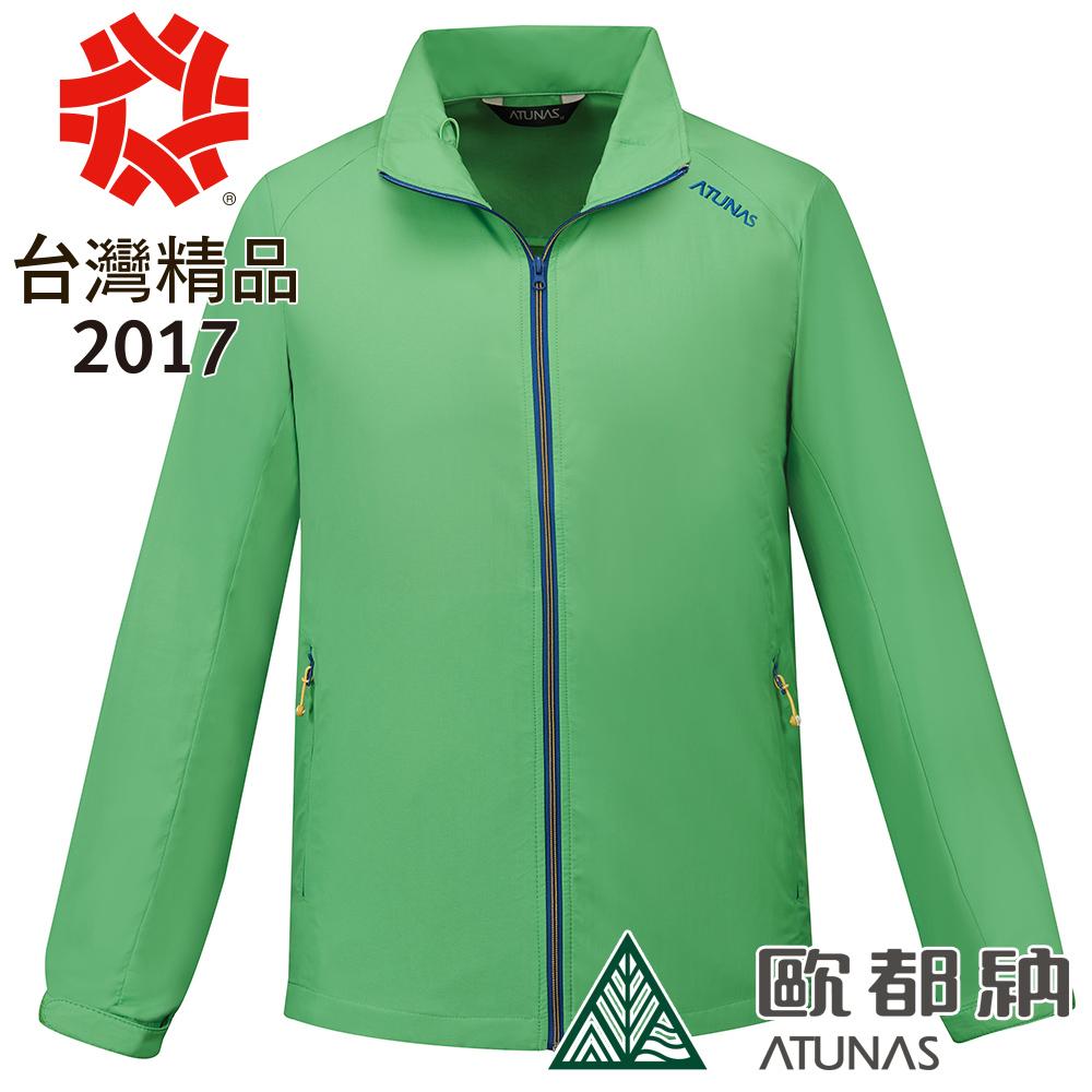 【ATUNAS 歐都納】男款驅蚊/抗UV/透氣/輕量外套 A-G1601M 綠