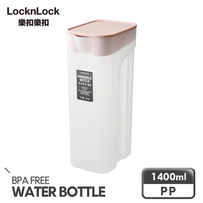 樂扣樂扣時尚PP冷水壺1.4L-櫻花粉(快)